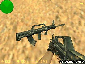 FAMAS - QBZ-95 Assault Rifle
