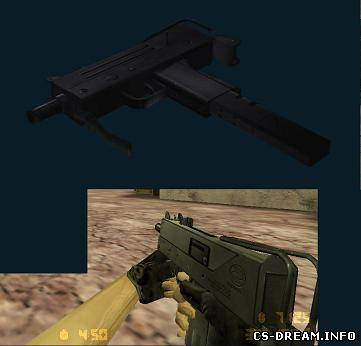 MAC-10 - Ingram MAC M10