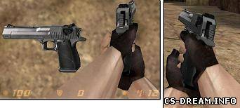 Deagle - remixed chrome deagle
