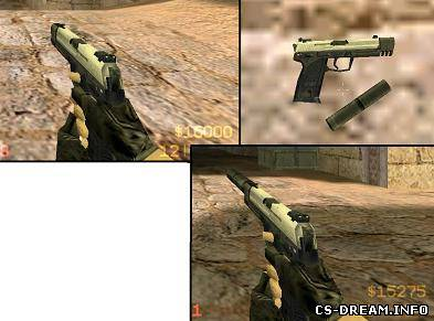 USP - default usp match hack