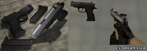 Glock - Force Compact- New Sounds...