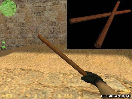 Нож (Knife) - wood stick
