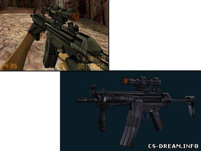 MP5 - Heckler & Koch MP5 RIS