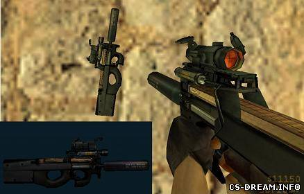 P90 - P-90 (silenced W Scope)